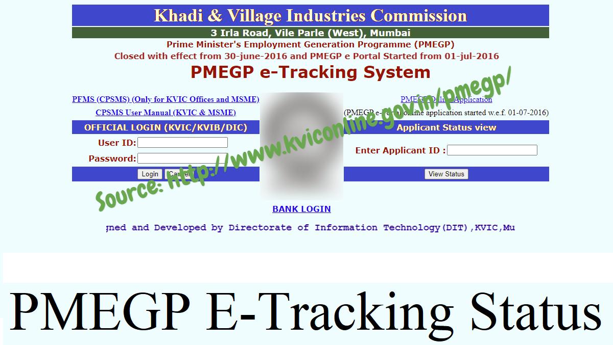 pmegp etracking